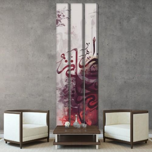 ديكور جداري ثلاثي