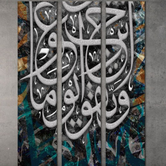 ديكور جداري ثلاثي  WF 003