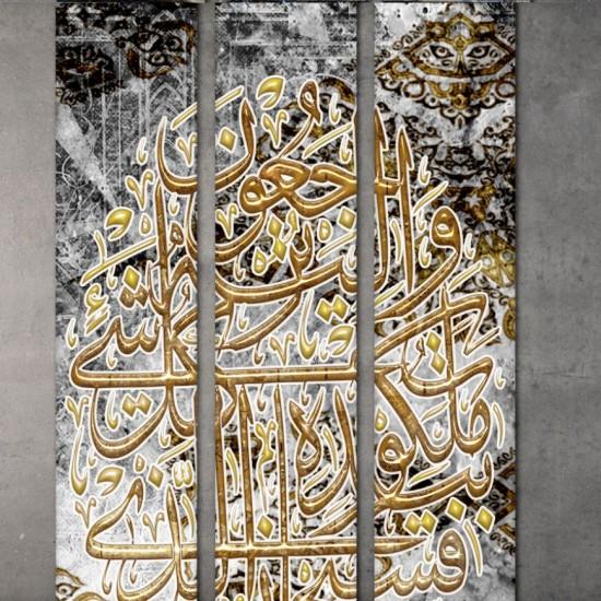 ديكور جداري ثلاثي  WF 005