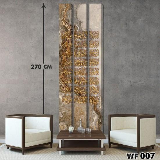 ديكور جداري ثلاثي  WF 007