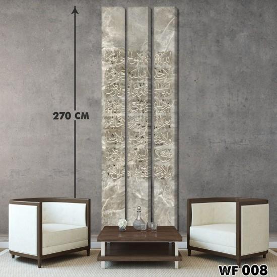 ديكور جداري ثلاثي  WF 008