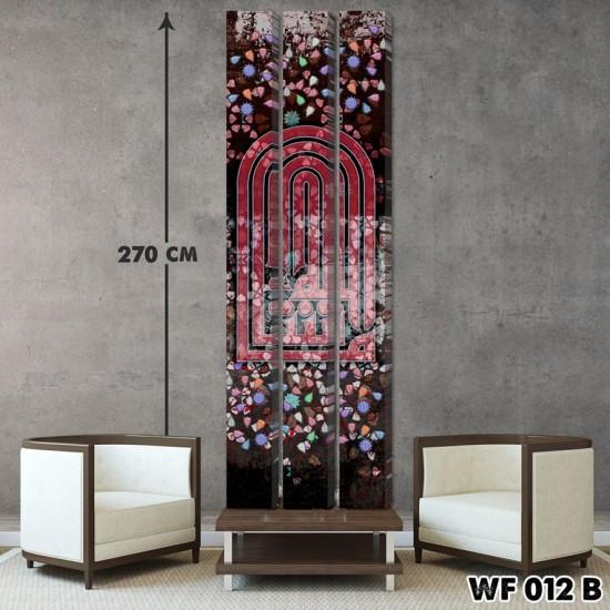 ديكور جداري ثلاثي  WF 012