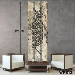 ديكور جداري ثلاثي  WF 013