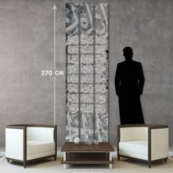 ديكور جداري ثلاثي  WF 040