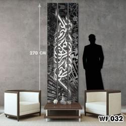 ديكور جداري ثلاثي  WF 032