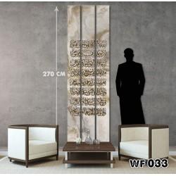 ديكور جداري ثلاثي  WF 033