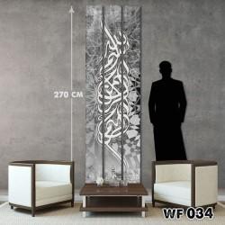ديكور جداري ثلاثي  WF 034