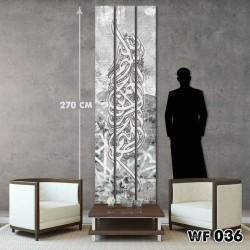 ديكور جداري ثلاثي  WF 036