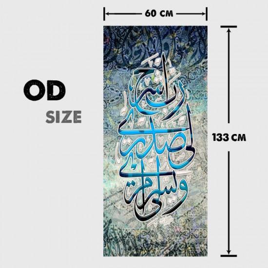 لوحة جدارية موديل OD 001