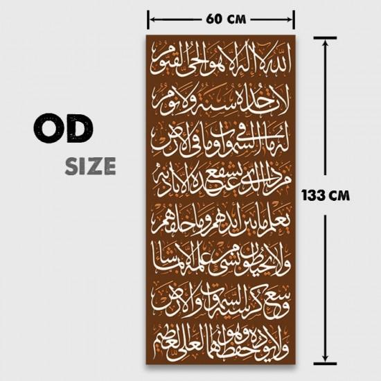 لوحة جدارية موديل OD 002