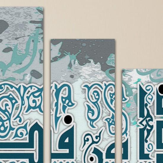 لوحة جدارية موديل SE 004