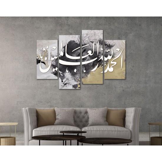 لوحة جدارية موديل SV 044
