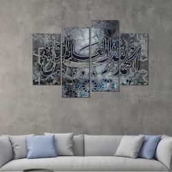 لوحة جدارية موديل SV 0305