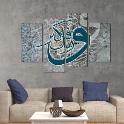 لوحة جدارية موديل SV 0306