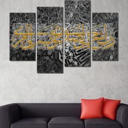 لوحة جدارية موديل SV 0335