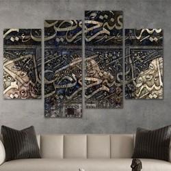 لوحة جدارية موديل SV 077