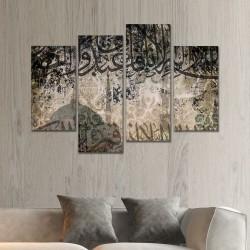 SV 070 لوحة جدارية مقسمة الى 4 قطع مطبوعة على خامة الكاتفاس ومشدودة على اطارات خشبية ، الحجم الكلي 150 في 100 سم موديل