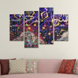 SV 075 لوحة جدارية مقسمة الى 4 قطع مطبوعة على خامة الكاتفاس ومشدودة على اطارات خشبية ، الحجم الكلي 150 في 100 سم موديل