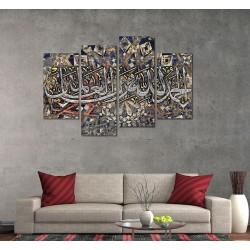 لوحة جدارية موديل SV 040