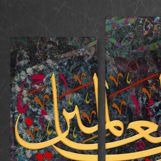 لوحة جدارية موديل SV 036