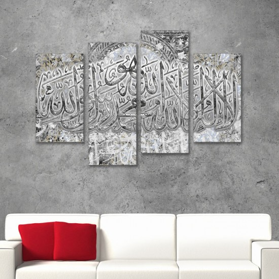 لوحة جدارية موديل SV 037